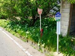 「赤城原開協前」バス停留所
