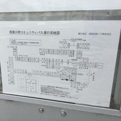 「岡」バス停留所