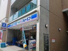 ローソン・スリーエフ 二俣川駅北口店