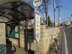 「足立神社」バス停留所
