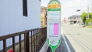「浜田」バス停留所