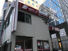 ニッポンレンタカー住吉営業所