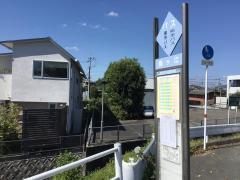 「烏ケ江」バス停留所