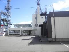 北秋田市消防署