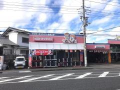 ミスタータイヤマン 東部三島店