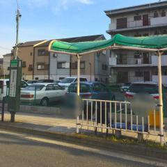 「今津比枝神社前」バス停留所