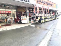 オートバックス 宇和島店