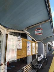 「片岡台一丁目」バス停留所