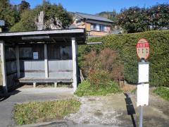 「小生田下」バス停留所