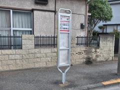 「大神」バス停留所