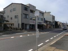 「片原」バス停留所