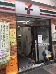 セブンイレブン 大阪天神橋4丁目店