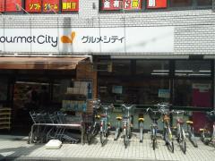 グルメシティ京王八王子店
