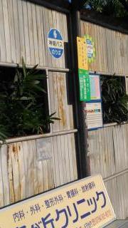 「小野市役所前」バス停留所