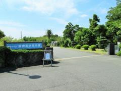 県立潮岬青少年の家
