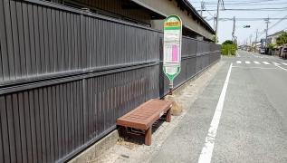 「舞阪中学」バス停留所