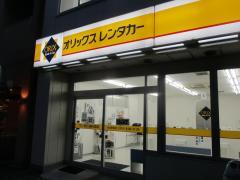 オリックスレンタカー仙台駅前店