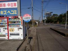 「川南種畜場前」バス停留所