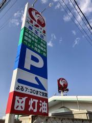 コメリハード&グリーン 麻生店