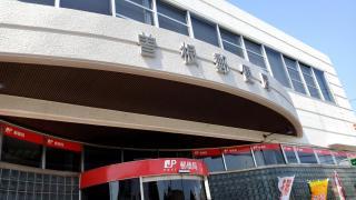 曽根郵便局