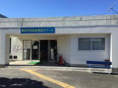 藤枝市民西益津温水プール