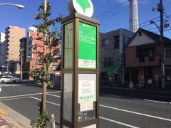 「東駒形三丁目」バス停留所