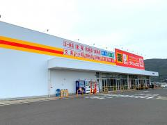 ダイレックス 北鹿島店