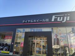タイヤ&ホイール館フジ石巻店