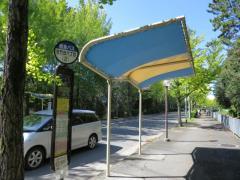 「佐竹台六丁目」バス停留所