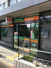 ゆうちょ銀行青葉台店