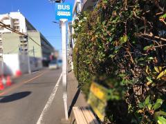 「区立九中前」バス停留所