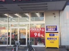 オークスメディアパーク野田店プラスゲオ