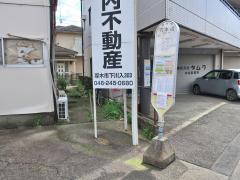 「六本松(厚木市)」バス停留所