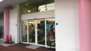 西松屋 北姫路店