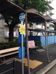 「王塚台5丁目」バス停留所