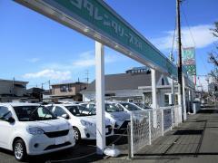 トヨタレンタリース宮城名取駅前店