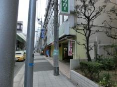 トヨタレンタリース大阪南森町店