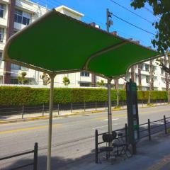 「汎愛高校前」バス停留所