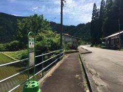 「横野」バス停留所