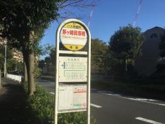「茅ケ崎貝塚橋」バス停留所