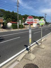 「岡崎北高前」バス停留所