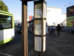 「東浦和駅」バス停留所