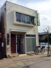 濱島接骨院