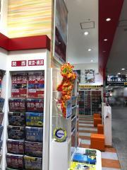 JTBイオンモール大高店