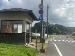 「明田」バス停留所