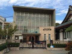横内幼稚園
