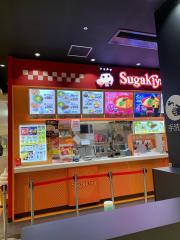 スガキヤ ラスパ太田川店