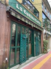 ラ・クチーナ・カフェ