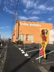 戸田書店 熊谷店