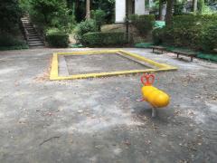 泉天ケ谷公園